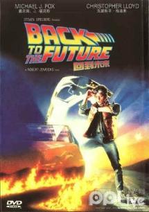 回到未来back to the future(2001)  0.0喜欢《回到未来》的...