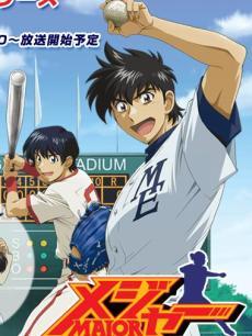 棒球大联盟  第二部