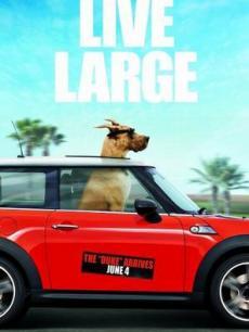 《大丹麦狗马默杜克》海报
