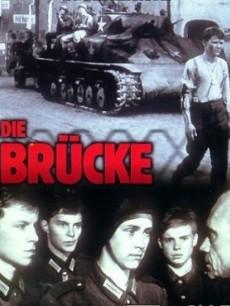 南斯拉夫电影《桥》