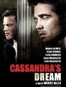 卡珊德拉之梦
