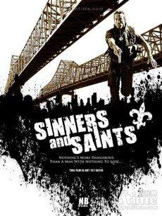 罪人和圣人