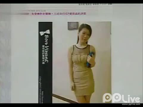 现代豪放女_在线视频Tag索引_PPTV网络电视
