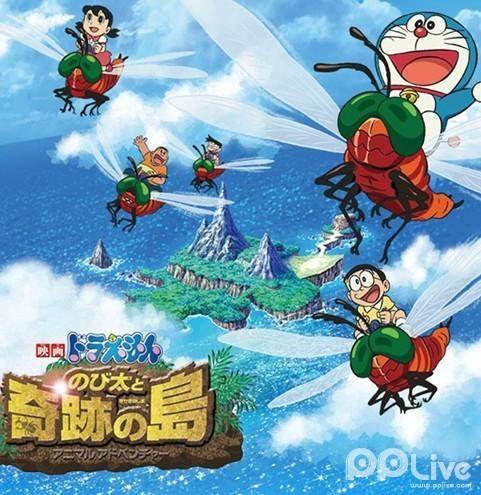 哆啦a梦:大雄与奇迹之岛(预告片)