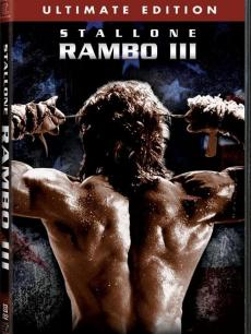 《第一滴血3》海报