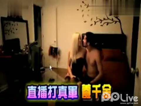 夫妻性生活片_在线视频Tag索引_PPTV网络电