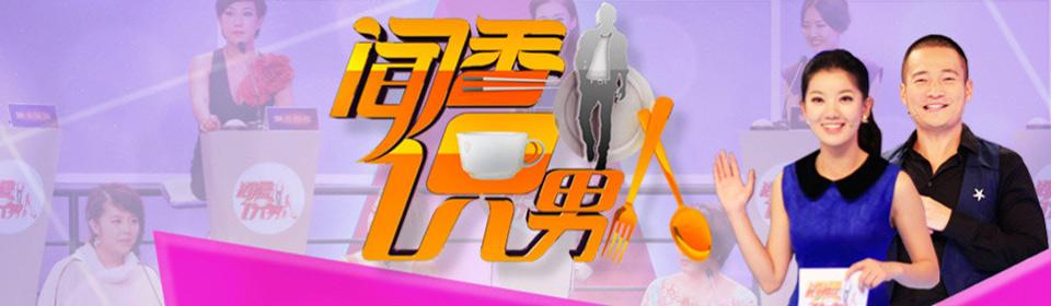 美食卡通banner