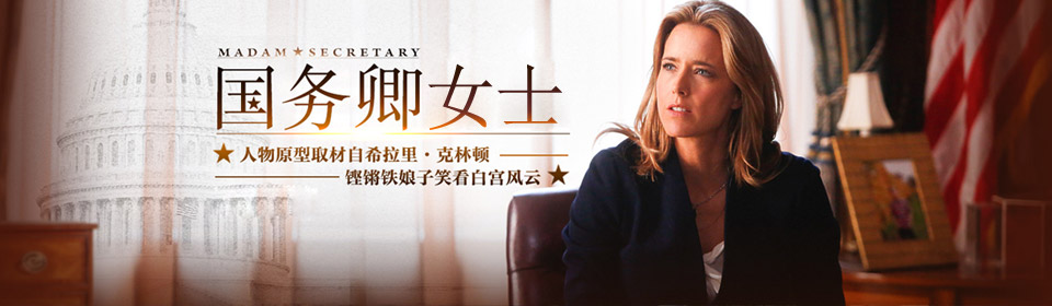 高清影视制作banner
