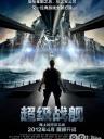 超级战舰-海战版《变形金刚》